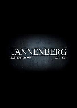 tannenberg-cover